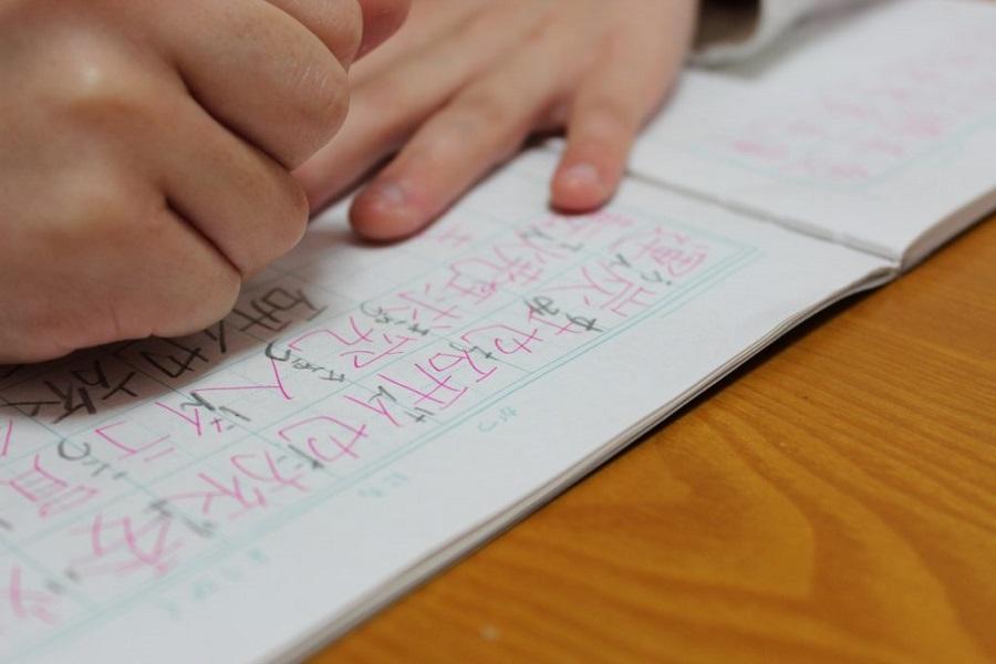 漢字を上手に覚えるコツ